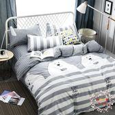 全棉卡通四件套床上用品棉質兒童床單被套1.5m/1.8米床XW全館免運