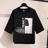 早秋黑色七分袖T恤女超火ins潮秋裝新款韓版寬鬆全棉上衣中袖 蘇菲小店