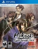 PSV Hakuoki: Kyoto Winds 薄櫻鬼 真改風之章(美版代購)