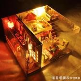 diy小屋閣樓別墅手工制作房子模型拼裝情侶玩具男創意生日禮物女 漾美眉韓衣