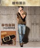 男士牛仔褲帶時尚休閒爸爸皮帶男中年青年針扣純銅扣牛皮腰帶 卡布奇诺
