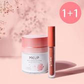 【一袋X王推薦】 MKUP 美咖 賴床美白素顏霜(瓶裝/30ML)+不怕水粉霧持久唇釉(八款任選一入)