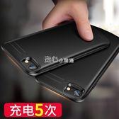 蘋果6背夾充電寶iPhone7Plus專用7p電池8便攜6s沖手機殼行動電源igo 走心小賣場