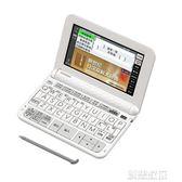 翻譯機 E-Z300日語入門電子詞典留學辭典學習機翻譯機  創想數位DF