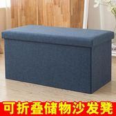 長方形收納凳子儲物凳整理箱試衣間可坐沙發椅成人試鞋換鞋凳神器