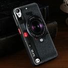 [Desire530 硬殼] htc desire 530 d530 D530U D630 d630u 手機殼 外殼 相機鏡頭