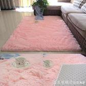 簡約現代毛絨地毯客廳臥室茶幾飄窗墊可愛美少女公主粉色主播地毯 igo漾美眉韓衣
