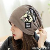 帽子女包頭帽時尚保暖月子帽堆堆帽休閒套頭帽潮帽2Sieuxh 莫妮卡小屋