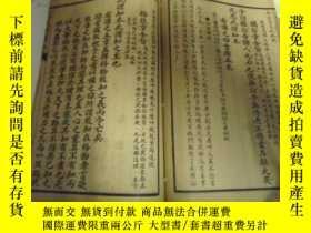 二手書博民逛書店廣注罕見大學讀本 言文對照20286