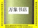 二手書博民逛書店Barbrius罕見& Phaedrus : Fables 寓言集 Loeb Classical Library