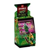 71716【LEGO 樂高積木】旋風忍者系列 Ninjago - 異次元遊戲機 - 勞埃德