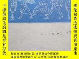 二手書博民逛書店ARTHUR罕見ZAIDENBERG著Anyone Can Draw!(1939版)Y371922 ARTHU