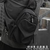 時尚潮男新款褶皺胸包尼龍防水潮男休閒斜跨後背包    科炫數位