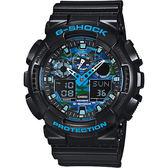 CASIO卡西歐 G-SHOCK 迷彩玩酷雙顯手錶-藍x黑 GA-100CB-1A / GA-100CB-1ADR