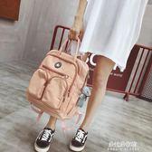 書包女學生韓版校園旅行背包大容量旅游ins超火雙肩包女新款  朵拉朵衣櫥
