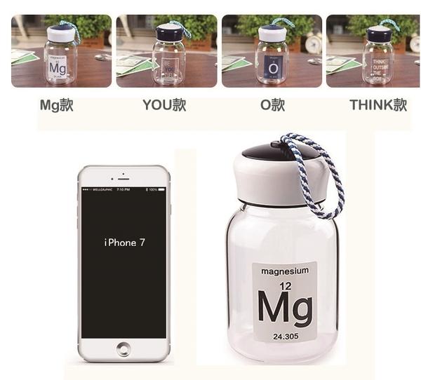 【韓系字母杯】時尚廣口玻璃瓶 韓版水杯 手提繩玻璃杯 水瓶 水壺 隨身瓶