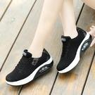 氣墊鞋 夏季網面透氣搖搖鞋女厚底增高輕便運動鞋氣墊旅游休閒鞋 晶彩 99免運