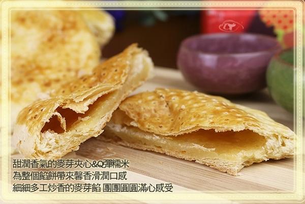 皇覺 Q軟老婆餅10入裝禮盒x5盒
