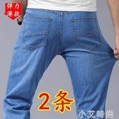 夏季牛仔褲男彈力寬松超薄款冰絲青年潮流男士修身直筒休閒褲子男 小艾新品