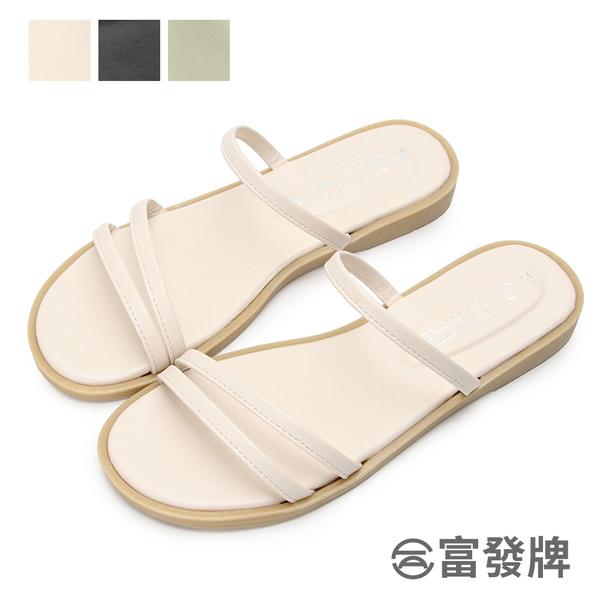 【富發牌】薄霧微散輕法式拖鞋-黑/綠/杏 1PL199
