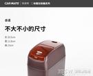 日本快美特汽車內用創意多功能大號車載垃圾桶小號有蓋專用垃圾箱『新佰數位屋』