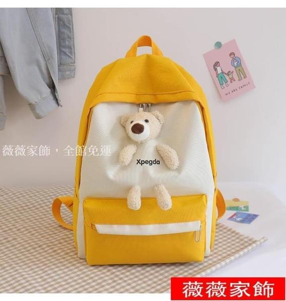 後背包 書包女小學生2021新款韓版春游雙肩包卡通可愛小熊大容量兒童背包 薇薇