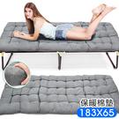 保暖布套棉墊(加長183X65)珍珠棉折疊床墊.折合折疊椅套.沙發墊.抓絨墊午睡墊.傢俱傢具特賣會ptt