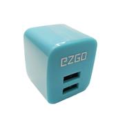 【限量搶購5折起】EZGO 2.4A雙USB夜光充電器-夜光藍