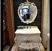 仿古歐式衛生間洗臉盆衛浴櫃橡木組合實木浴室櫃落地櫃洗手台盆QM 依凡卡時尚