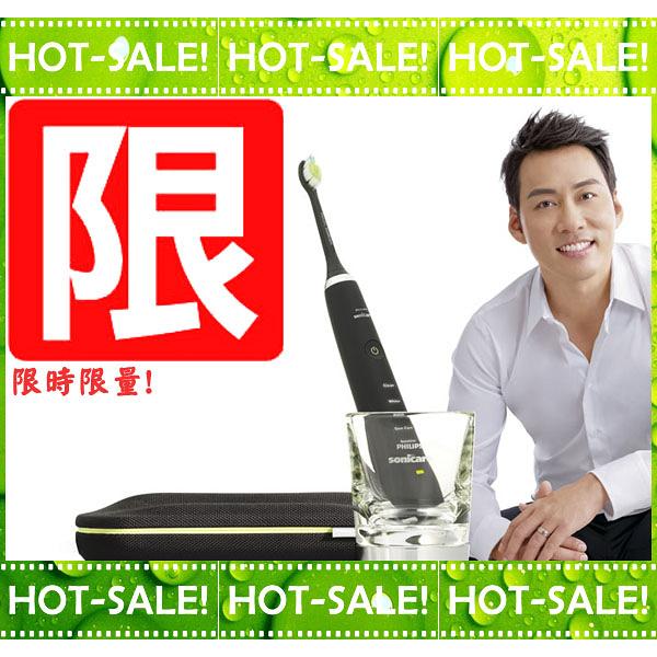 《限時限量促銷+贈三大好禮!》Philips Sonicare HX9352 飛利浦 音波震動 電動牙刷 (黑鑽機)