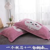 枕芯加法萊絨枕套套裝學生宿舍枕頭床上用品法蘭絨成人一對拍2 西城故事