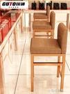 前台椅靠背高腳吧台椅家用酒吧椅珠寶店專用凳子收銀櫃台接待椅子 【全館免運】