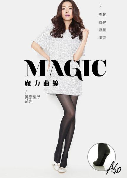 A.S.O 魔力曲線-健康塑形120丹褲襪-黑