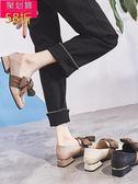 豆豆鞋 四季鞋網紅春秋新款粗跟單鞋女韓版百搭豆豆鞋方頭中跟英倫風小皮鞋 99免運
