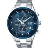 【僾瑪精品】ALBA雅柏 ACTIVE 日系時尚不鏽鋼腕錶男錶-藍/44mm VD57-X106B(AM3461X1)