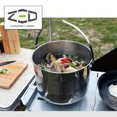 ZED 戶外不鏽鋼鍋10.5L ZBACK0301 / 城市綠洲 (鍋子、儲存收納、餐具炊具)