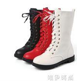 兒童女靴 女童馬丁靴秋冬新款兒童靴子棉鞋真皮高筒靴雪地靴公主長靴 唯伊時尚