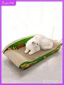 elite伊麗貓抓板磨爪器大號沙發瓦楞紙耐磨貓咪用品貓爪板貓玩具『蜜桃時尚』