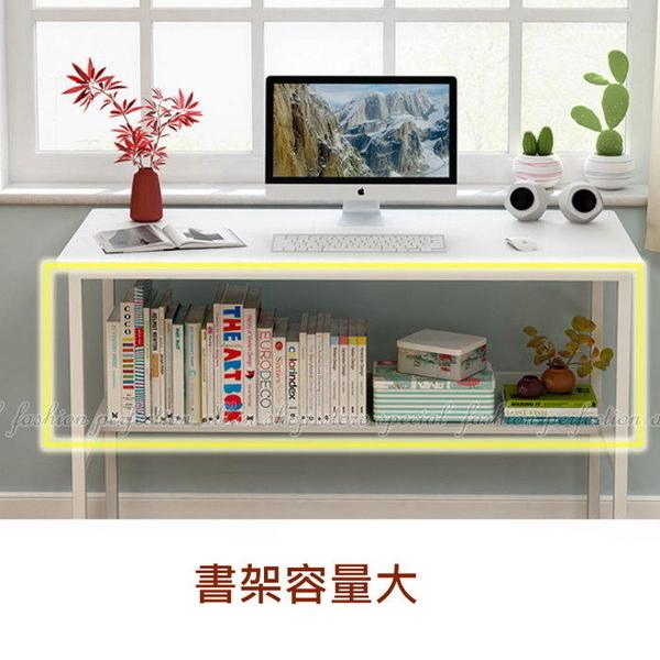【AL290】簡約現代書桌120CM(免運) 電腦桌 辦公桌 書桌 書架 EZGO商城