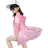 兒童防曬衣2019新款夏款中大童女童防曬服小孩薄款防紫外線中長款