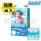 日本 nepia 王子 Genki 元氣超柔紙尿褲/黏貼型尿布 M64片(4包/箱)
