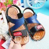 男童涼鞋2018新款韓版夏季小學生中童小童小孩防滑寶寶兒童沙灘鞋