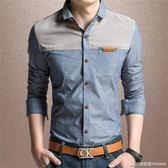 男士短袖襯衫韓版修身純棉長袖青年牛仔加厚商務休閒加絨襯衣大碼 時尚潮流