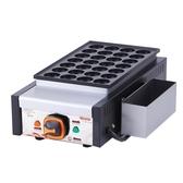 章魚小丸子機器商用電熱魚丸爐單板蝦扯蛋章魚燒機櫻桃丸子機 mks宜品