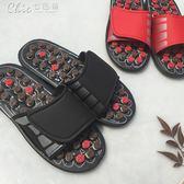 養生按摩拖鞋男女足底穴位保健拖鞋腳底按摩鞋「Chic七色堇」