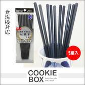 耐熱六角筷子環保餐具 製五雙入隨身筷衛生餐具樂天暢銷出國旅行餅乾盒子