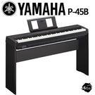 【非凡樂器】YAMAHA山葉 88鍵數位...