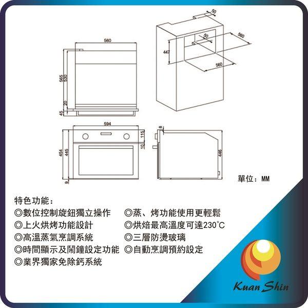 best貝斯特 智慧型蒸烤爐  SO-850 A