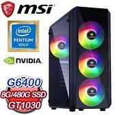 【南紡購物中心】微星系列【怒獅戰吼】G6400雙核 GT1030 電玩電腦(8G/480G SSD)