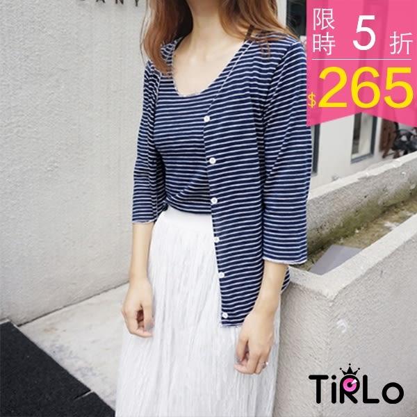 套裝-Tirlo-舒適拷克邊深藍背心小外套兩件組-單一(現+追加預計5-7工作天出貨)